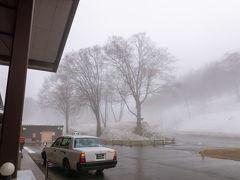 新玉川温泉に着きました。 ホテルのエントランス前、これは着いた翌日に撮った写真ですが。 着いた翌日は雨が降り、ご覧の通り霧が立ち込め真っ白でした。