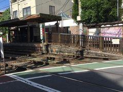 ■庚申塚停留所■ 08:30 吉澤嘉代子さんの「未成年の主張」MVのロケ地です。