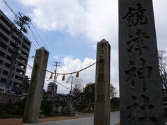 鶴羽根神社から5分ほどで次の饒津(にぎつ)神社に着きます。