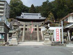 お腹もいっぱいになったので広島駅周辺をお散歩しましょう。 広島駅の北側に何件か神社があるのでお参りします。 まずは尾長天満宮です。広島駅から歩いて15分ほどです。