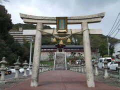 次は広島東照宮です。尾長天満宮から歩いて15分ほどです。