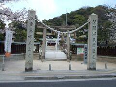 次は鶴羽根神社、広島東照宮から歩いて10分ほどです。