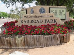 マコーミック スティルマン鉄道公園。  鉄道大好きなので♪