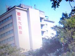 台北にあるエンプレスホテルに。