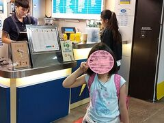 台北駅に着いて、令和初タピ、行っちゃいました!お馴染み50嵐に寄り道です。