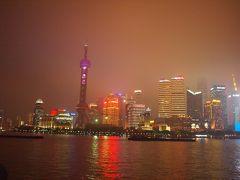 上海の街に繰り出して夕食がてら外灘観光