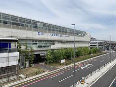 13:05 定刻通りに伊丹空港に到着しました。 まずはモノレールで蛍池に向かいます。