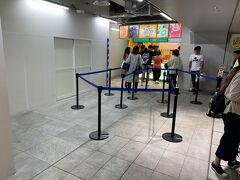 梅田に来たからには、ミックスジュースはお約束です! 場所が少し移転して、目立たないところにありました。 細かい氷のシャリシャリ感もいい感じです。150円也。 写真ではそれほど混んでいませんが、翌日来た時は大行列の大盛況でした。