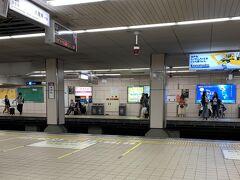 ミックスジュースで栄養補給した後は、東梅田駅から谷町線で南森町へ向かいます。 それにしても、梅田の地下街は何回来てもよくわからない…。