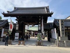宿から歩いて「大阪天満宮」へ来ました。 まずは「天神さん」にお参りです。 今日は、令和最初の憲法記念日です。
