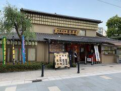 上方落語の定席「天満天神繁昌亭」にやって来ました! 落語好きとしては、一度は来てみたいところです。 普段は東京の寄席で落語を聞いていますが、上方落語は初めてです。 建物はまだまだ新しく立派で、高座との距離感は「浅草演芸ホール」に近いと感じました。  ゴールデンウィーク特別公演 ・笑福亭喬介  『牛ほめ』 ・桂しん吉   『地下鉄』 ・林家花丸   『ろくろ首』 ・姉様キングス  音曲漫才 ・桂文太    (演目失念しました) ・笑福亭つる吉 『いらち俥』(反対俥) ・桂あやめ   『妙齢女子の微妙なところ』 ・桂春団治   『子は鎹』(子別れ)  桂しん吉師匠は「鉄っちゃん」だそうです(笑)  それから印象的だったのは、笑福亭つる吉。腹話術かと思いましたが「パペット落語」というそうですね。東京にはないので新鮮でした。 春団治師匠も一瞬で場をしんみりとさせる技術はさすがだと思いました。 初めての上方落語、とても楽しめました。 最後までお付き合いいただき、ありがとうございました。