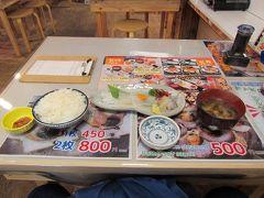 函館朝市 栄屋 よさこい食堂