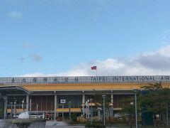 あっという間に台湾に到着!  1月に行ったばかりなのにまた台湾なんて幸せ~(^o^)