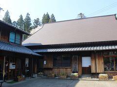 和田越の戦いで敗北した西郷隆盛は8月15日から、ここ児玉宅に滞在します。  西郷隆盛が宿営した農家が現在も残っており、今は資料館になっています。
