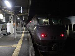 終点の大分県佐伯駅。 この駅まで来たのは、延岡駅から乗車してきた3人だけでした。  今晩は佐伯市で宿泊しました。