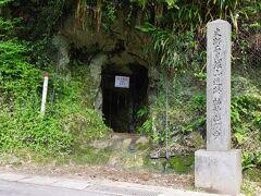 福神山(ふくじんやま)間歩 この間歩は、個人が経営した「自分山」でした。 坑口が3か所あり、上段は空気抜き坑、下段の2坑は中で繋がり、 銀山川の下をくぐり、仙ノ山方向に向かっていると伝えられます。 掘り進む方向が石見銀山では珍しい向きなのだそうです。