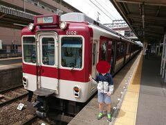時間がないのでスグに急行列車で奈良方面に引き返します。次に行きたい三山木駅は普通列車しか停車しないので、新田辺駅で下車します。