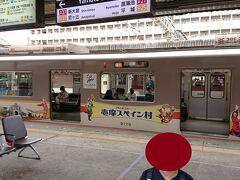 大和西大寺駅で橿原神宮前方面への連絡はなく、結局さきほど乗っていた普通列車まで待つことになってしまった・・・・