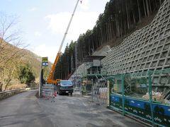 設楽ダム(建設中)