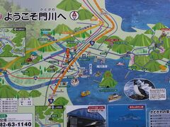 このまま日向市に行っても、まだ朝早いので、途中門川という駅で途中下車。 門川という小さな町の駅です。  駅前の観光案内板を見て、海まで歩いてみます。
