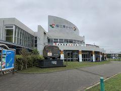 福江港ターミナル 五島市観光案内所