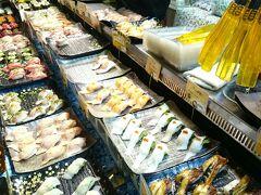「唐戸市場」でお昼ご飯。 来るのは2度目。選ぶだけでも楽しいです。
