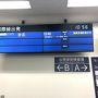 富山空港なので出発便はこの時間帯1便のみ
