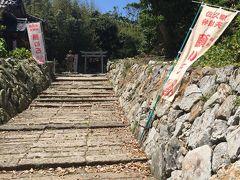 ご飯を食べて再び散策 願い石で有名?な神社にきました。