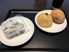 1日目 羽田空港ダイヤモンドプレミアラウンジ カレーパンがとってもおいしいです
