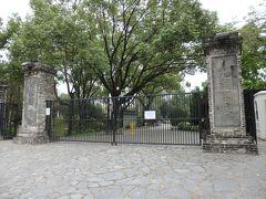今回の旅で、ひそかにとても楽しみにしていた九龍寨城公園に着いた