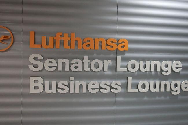 ミュンヘン空港では、ANAはラウンジとしてルフトハンザラウンジに入ることができました