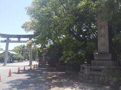 まだ時間があるので、豊国神社にきてみました。 大阪城公園内にあります。 こちらは、「ほうこく」と読み、京都にある豊国神社(とよくに)とは読みが違います。  祭神 豊臣秀吉 豊臣秀頼 豊臣秀長  と京都の豊国神社は、豊臣秀吉のみを祭神とするのと異なります。  写真の位置は、「宮本茶屋」があった場所なんですね(^^;; 今は撤去されて、なにもありません。