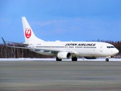 本日は、とかち帯広空港の職員さんによる空港裏側見学ツアー ベルトらから参加できました。詳しくはこちらから https://www.veltra.com/jp/japan/hokkaido/tokachi/a/113670