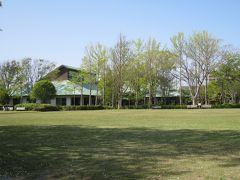 新居文化公園でちょっと一休み。 桜が咲いていたり、緑いっぱいの公園でした。