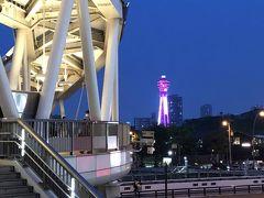 一休みして、出かけます。やってきたのはJR天王寺駅。 あ、通天閣!通天閣を見るのも初めて。