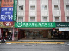 台湾から生の果物を持ち帰って、お土産にする。 ふと思い立って、持ち帰ることができるものを調べてみた。 http://www.maff.go.jp/pps/j/search/ikuni/tw.html  台湾バナナも、レンブも生マンゴーも【ご禁制】 そこで「パイナップル」の植物検疫を通して日本に持ち帰ることを計画する。 私自身はアレルギーで、生パインを食べると声が出なくなる。だから、味のレポートができないのが残念だ。 しかし、妻の職場へのお土産になるし、我が家の冷凍庫で保管して少しずつ食べよう。