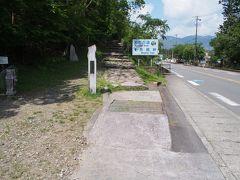 さて、今日は熊野古道をハイキングします。  キャンプ場から車で10分ほど走った 馬越峠登口には10台ほど停めることができる 駐車場があります。