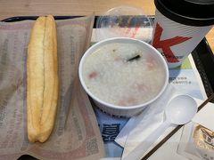 南京空港のKFCで朝ごはん。お粥と油条(揚げパン)の組み合わせが中国来たぞって感じする。