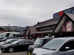 「塩沢宿」の後は、バスで10分くらいの「魚野の里」に移動。ここでは海鮮つかみ取り&新潟土産買い物。画像はありませんが、冷凍の海産物やへぎそばを購入しました。