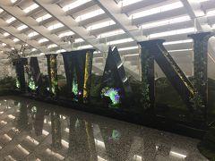 無事に台北に到着。みなさんの旅行記でよく見る写真だーと思いながら撮影。