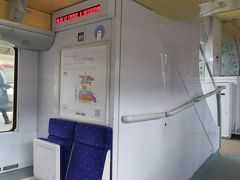 Tours駅