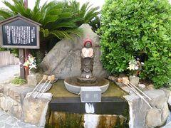 松江駅へ戻り街歩きです。 松江しんじ湖温泉のお湯かけ地蔵 子孫繁栄・健康祈念ということで、お湯をかけさせていただきました(^-^)