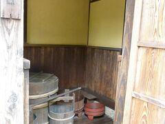 武家屋敷 中級藩士の住んでいた屋敷だそうです。 湯殿 お風呂ですね