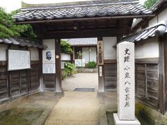 小泉八雲旧居(メルン旧居)