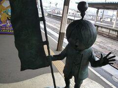 米子駅到着。 山陰本線へ乗り換えて安来駅を目指します。