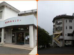 「美又温泉 国民保養センター」にやって来ました。 https://www.mimataonsen.jp/  日帰り入浴 大人 500円       小学生 250円(幼児無料)  草取り疲れで体のあっちこっちが痛い私。 体の痛みが取れると良いな~。