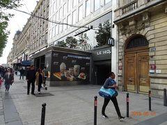 目的地はシャンゼリゼ通りのマクドナルド