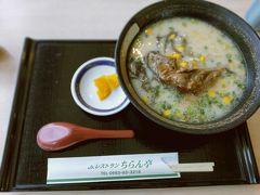池田湖の次は知覧特攻平和会館で歴史の勉強。  色々考えさせられましたね。  見学の後、レストランで鹿児島ラーメンを食べました。 旨かったです!