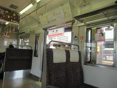 中庄駅に停車。