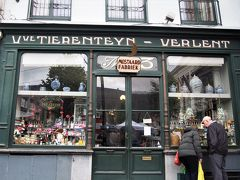 <ティーレンテーン フェルレント> 有名なマスタードのお店 日曜日はお休みなので土曜日に来れてラッキー